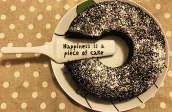 Happiness is a piece of cake: la ricetta del ciambellone al cioccolato
