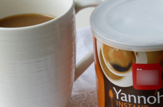 Yannoh: un caffè particolare senza caffeina.