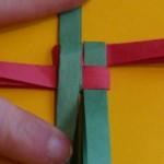 fold-down-237x300