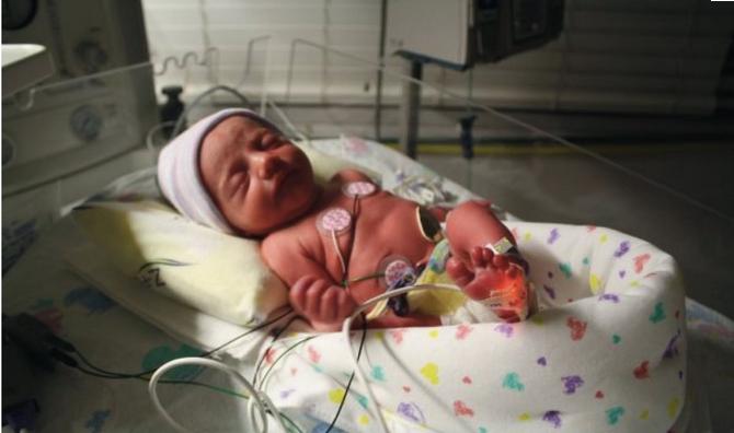 Prevenire il parto prematuro con un semplice test.